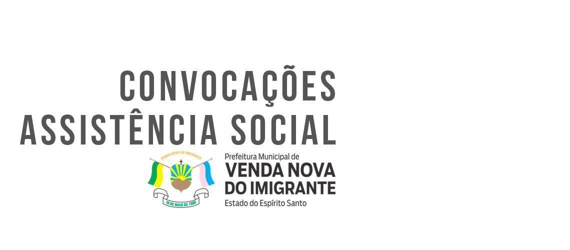 Assistência Social convoca aprovados em seleção