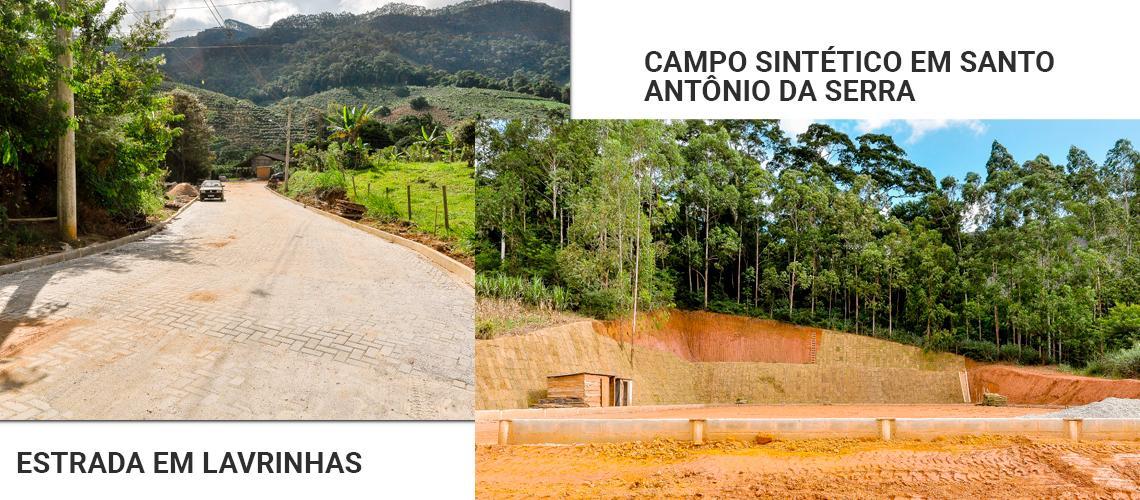 Lavrinhas e Santo Antônio da Serra também recebem melhorias